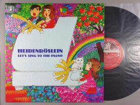【中古レコード】小林道夫/野ばら〜ピアノで歌おう/世界の歌[LPレコード 12inch]