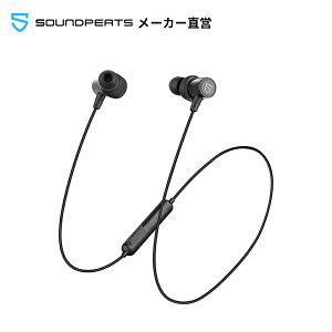 進化版【aptX HD & AAC 対応】SOUNDPEATS Q30 HD Bluetooth イヤホン 14時間連続再生 高音質 ワイヤレスイヤホン IPX7 防水 スポーツイヤホン QCC3034チップセット採用 CVC8.0ノイズキャンセリング搭載 Bluetooth