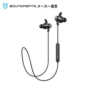 SOUNDPEATS Q35HD ワイヤレスイヤホン IPX8防水 マグネット式充電 APTX-HD/AACコーデック対応 Bluetooth5.0 スポーツイヤホン 最大14時間再生 超軽量 マグネット内蔵 コンタクタ式充電 CVC ノイズキャンセ