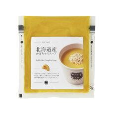 スープストックトーキョー北海道産かぼちゃのスープ180g