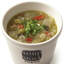 スープストックトーキョー 緑の野菜と岩塩のスープ 180g