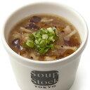【季節限定】スープストックトーキョー 酸辣湯(サンラータン)180g