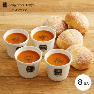 【送料込】スープストックトーキョー オマール海老のビスクと石窯パンのセット【180g】/カジュアルボックス