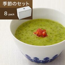 【送料込】スープストックトーキョー春のスープセット