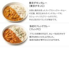 【送料込】スープストックトーキョーお母さんへの出産祝いスープセット(初めてご出産をされた方へ)