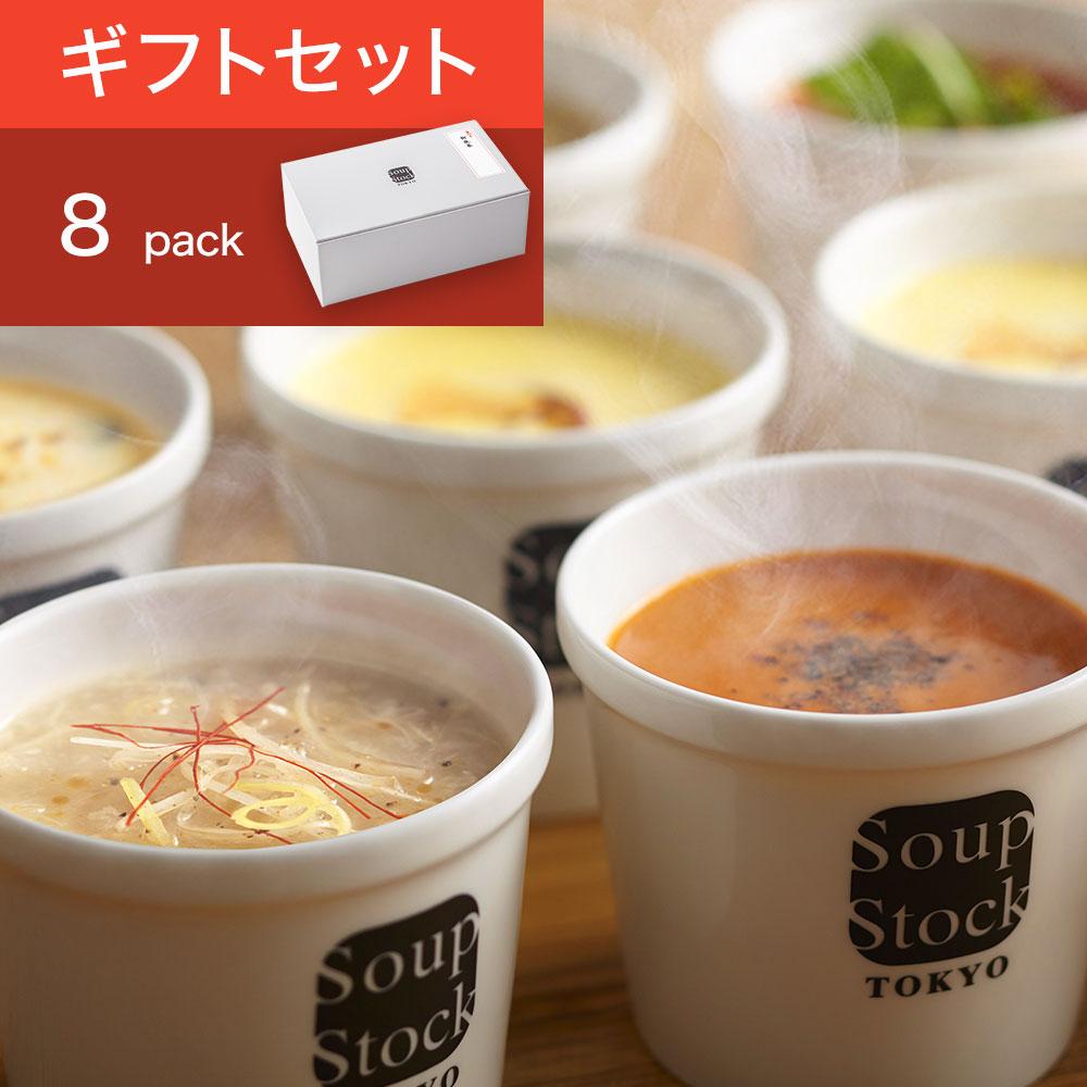 【送料込】スープストックトーキョー 8スープセット ウインター/ギフトボックス