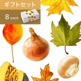 【送料込】スープストックトーキョー 秋のスープセット/ギフトボックス