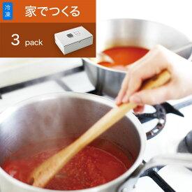 【送料込】スープストックトーキョー 家でつくるスープ 3種のセット【500g】