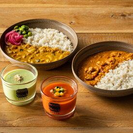 【数量限定】【送料込】スープストックトーキョー カレーと冷たいスープのセット/カジュアルボックス