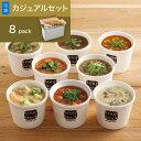 【数量限定】【送料込】スープストックトーキョー 野菜スープとシチューのセット