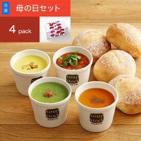 【5/7〜5/9いずれかお届け】スープストックトーキョー母の日 4スープ・パンセット(カーネーション)