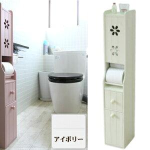 トイレ 収納 トイレ ラック ストッカー スリムタイプ収納力抜群!薄型スリム! ゴミ箱 (屑入れ)付き!トイレットペーパー収納 収納棚 完成品 かわいい おしゃれ POP 選べるカラー・柄/アイボ