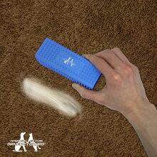 抜け毛の掃除に特化した専用シリコンゴムで、車内シートの抜け毛をこれ1本で強力にキャッチ!HairCollectorヘアーコレクター(ブルー)forDRIVEPETGUARDドライブペットガード[水洗いOK!マッサージにも!]