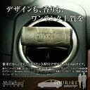 【ゆうパケット配送可能】Millefiori(ミッレフィオーリ)-【SAFARI】 【サファリ】カーエアフレッシュナーSafari (…