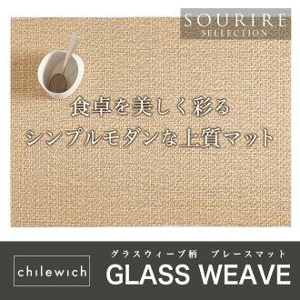 餐墊,Chilewich 蒂 / GLASSWEAVE 花紋 (玻璃編織)