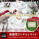 Christmasl linen 1