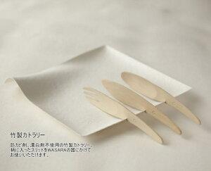 【WASARA-環境にやさしく、美しい紙の器】竹製スプーン12本入り【カトラリー】【使い捨て】【アウトドア】【ポイント】
