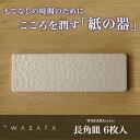 Nagakaku_thum01