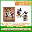 ブラザー刺しゅうカードミッキー&ミニー(ECD024)【RCP】