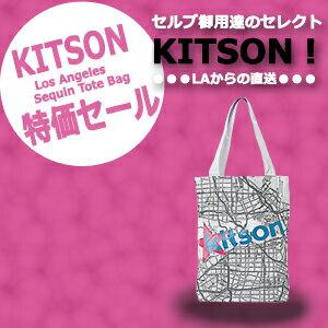 ★あす楽・送料無料★正規品【KITSON】『キットソン』トートバック KHB0156 (ホワイト) エコバック ECO BAG  レディースバッグ キャンパス おしゃれ