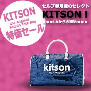 ★あす楽★【KITSON】『キットソン』KHB0258 ボストンバッグ(Blue×White)