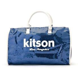 ★あす楽★正規品 【KITSON】『キットソン』KHB0258 ボストンバッグ(Blue×White) 旅行カバン レディース キラキラ スパンコール