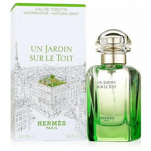 正規品【HERMES】Un Jardin Sur Le Toit EDT 50ml WOMEN'S【エルメス】屋根の上の庭 オードトワレ・スプレータイプ 50ml [ユニセックス・UNISEX・香水・フレグランス]