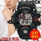 カシオCASIO腕時計G-SHOCKレンジマン世界6局電波対応ソーラーGW-9400J-1JFメンズ