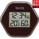 【楽天スーパーSALE特別価格】 タニタ デジタル温湿度計 TT-573BR ブラウン 送料無料(メール便)