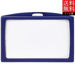 ゼブラ ペモアイディー P-SE-BA94-HD-BL 青 送料無料(メール便)