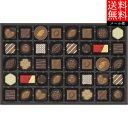 【楽天スーパーSALE特別価格】 (季節限定 11月〜3月) メリーチョコレート ファンシーチョコレート FC-SH 送料無料…