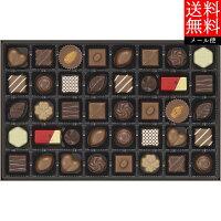 (季節限定11月〜3月)メリーチョコレートファンシーチョコレートFC-SH