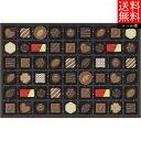 【楽天スーパーSALE特別価格】 (季節限定 11月〜3月) メリーチョコレート ファンシーチョコレート FC-N 送料無料(…