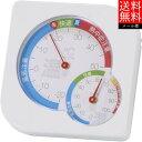 ライフチェックメーター(温湿度計) 6023 送料無料(メール便)