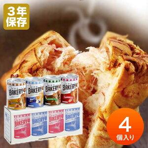 (予約受付・入荷次第)缶入りソフトパン ギフトセット 4缶セットB 321214