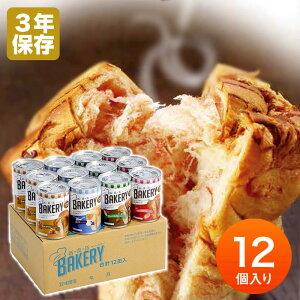 (予約受付・入荷次第)缶入りソフトパン ギフトセット 12缶セットB 321246