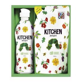 はらぺこあおむし キッチン洗剤セット H-07AS