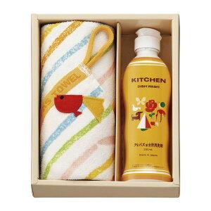 クレパスタオル キッチン洗剤&タオルセット CR1810