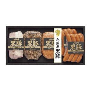 日本ハム 九州産 黒豚ギフト NO-40(代引不可・送料無料)【直送品】