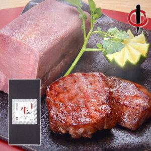 仙台・陣中 牛タンそのまま(食)丸ごと一本塩麹熟成ブロック KG-85(送料無料)【直送品】(Y便)