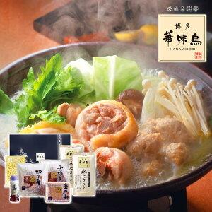 博多華味鳥 水たきセット RHS-906(送料無料)【直送品】(Y便)