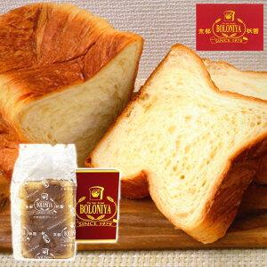 祇園ボロニヤ スイーツデニッシュ 食パン プレーン1・5斤(送料無料)【直送品】(SG便)