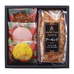 スウィートタイムケーキ・焼き菓子セット SW-AE