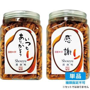 大橋珍味堂 感謝ポット柿の種 醤油味(単品・指定不可)