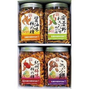 大橋珍味堂 ポット柿の種 ポットギフト4品(2021 お中元 シーズン限定)