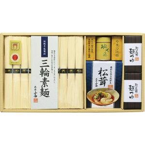 三輪そうめん小西 やまつ辻田柚子七味で食べる三輪素麺 YSM-30(2021 お中元 限定)