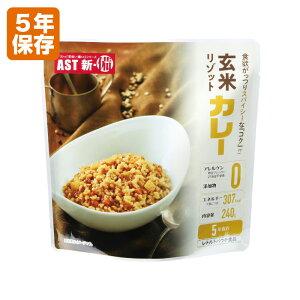 美味しく備える 玄米リゾット カレー 111717