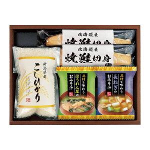 新潟県産こしひかり 食卓彩セット KFK-20