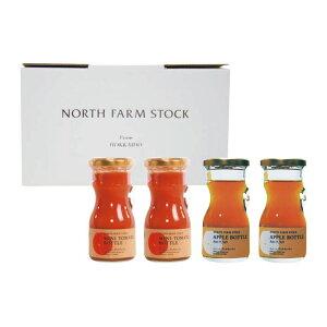 ノースファームストック 北海道産 ミニトマトボトルとアップルボトルのセット4本入り RTA-04
