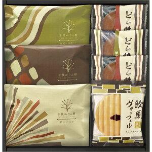千枝かりん糖&どら焼き 和菓子詰合せ KR-15【直送品】